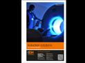 Soluciones de inducción GH para la industria médica